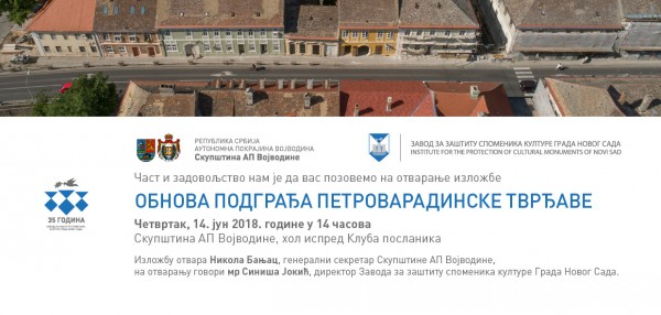 Obnova podgrađa Petrovaradinske tvrđave